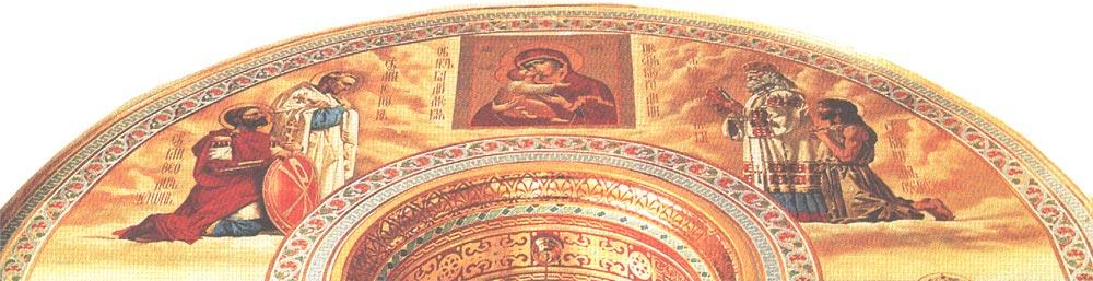 Богородица и Младенец со святыми