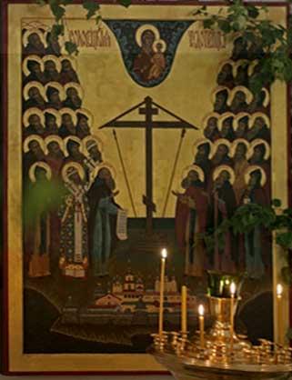 Собор Соловецких святых Assembly of Solovetsky saints