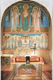 престол св. Иоанна Златоуста church of St John Chrysostom